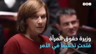 عنصرية فرنسية جديدة.. صاحب مطعم يرفض تقديم الطعام لسيدتين مسلمتين قائلا: كل المسلمون إرهابيون