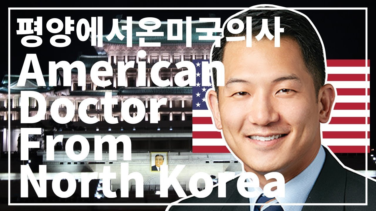 평양에서온 미국의사 An American Doctor From North Korea | 6-time-visit to Pyongyang