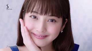 佐々木希 ソフィーナ CM Nozomi Sasaki   Kao commercial 花王 ソフィー...