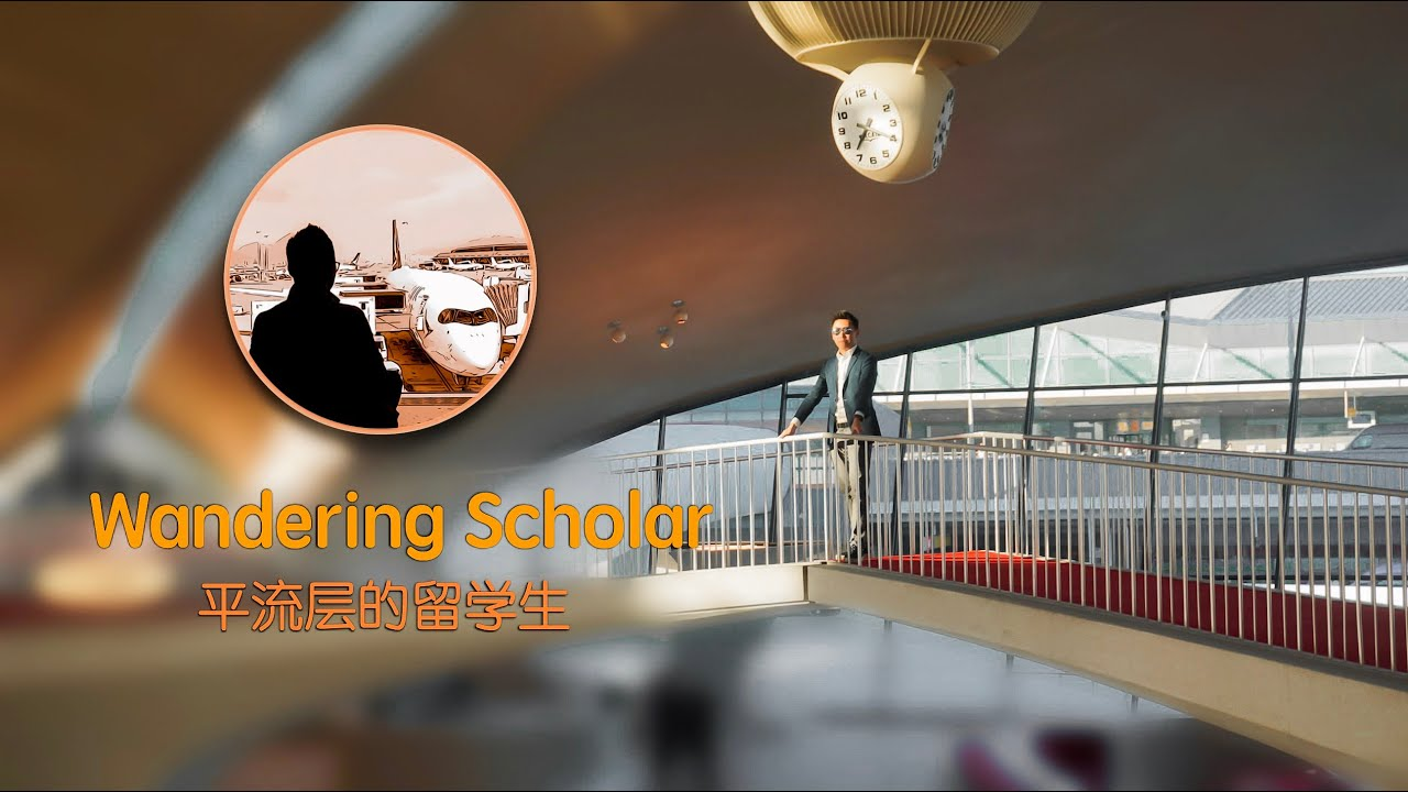 Turning 18: From Shanghai Flyer to Wandering Scholar