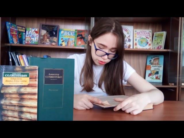 Изображение предпросмотра прочтения – ВарвараФедотова читает произведение «Завеса» А.И.Солженицына