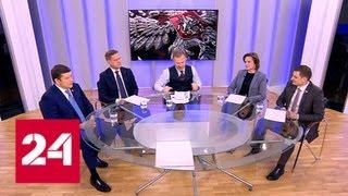 'Сенат': новая система быстрых платежей - Россия 24