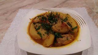 Toyuq sousu. Toyuq sousunun resepti. Соус с курицей и картошкой. Patatesli Tavuk Yemeği Tarifi