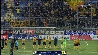 Αστέρας Τρίπολης - Άρης 0-3 Τα γκολ {11.2.2019}