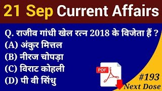 Daily Current Affairs Booster 9th October