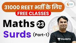 1:00 PM - REET 2020 | Maths by Sajjan Sir | Surds (Part-1)