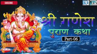 Bhakti sagar presenting : shree ganesh puran in hindi by ajay sahani subscribe us for more updates http://www./subscription_center?add_user=bhakti...