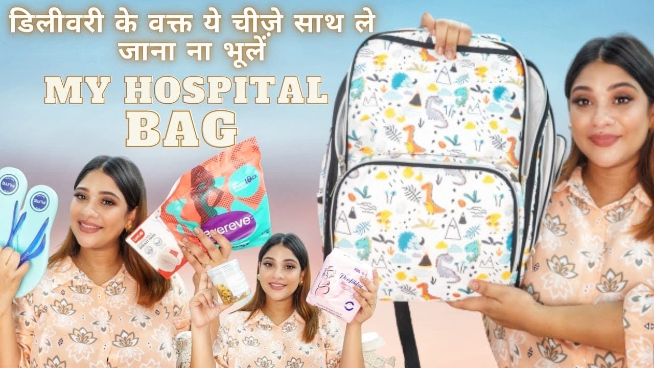 Mother bag for hospital    essential after delivery    period panty, feeding bra etc.