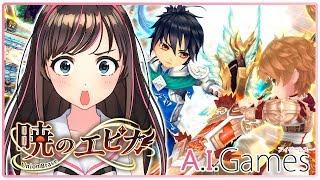 3月9~11日に行われた、『暁のエピカ』YouTuber対抗ユニオンバトル! 3...