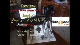Camera 16MP 1080P Zoom 16X Review (Banggood) مراجعة  كامرا