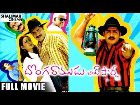 Donga Ramudu & Party Full Length Telugu Movie || Srikanth, Laya