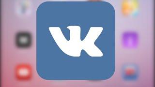 видео Скачать бесплатно VK Music Saver (ВК Сейвер)