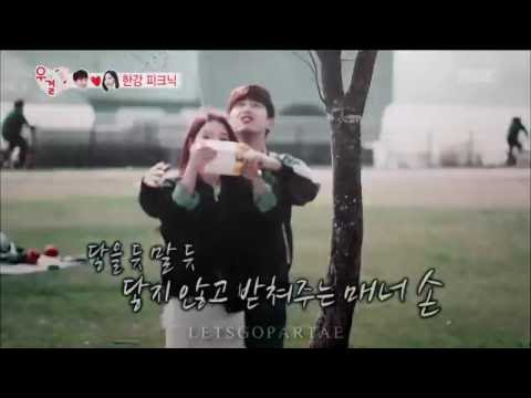 Eric Nam and Solar (Mamamoo)    Save My Heart    fmv