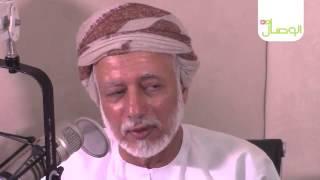 مقابلة معالي يوسف بن علوي بن عبدالله - الوزير المسؤول عن الشؤؤن الخارجية