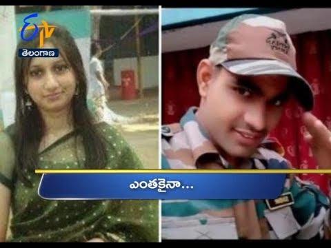 5 PM | Ghantaravam | News Headlines | 13th January 2019 | ETV Telangana
