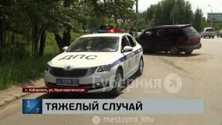 Фото Глухонемой пенсионер попал в реанимацию после ДТП в Хабаровске. MestoproTV