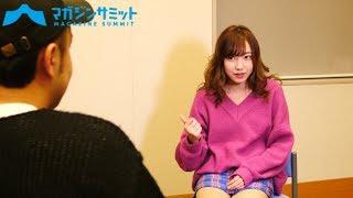 夢みるアドレセンスの京佳さんが11月30日に2nd写真集『きょんにゅー』が...