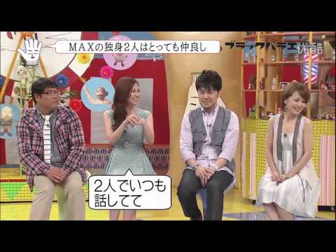 中澤裕子 結婚報告3
