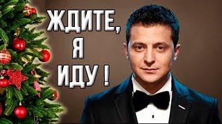 """Порошенко: """"Я знаю, президентом будет Владимир Зеленский"""""""