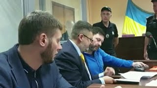 В Киеве началось новое заседание по делу Кирилла Вышинского.