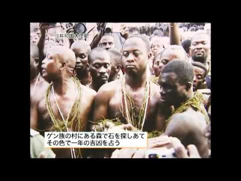 2011 Interview of the charge d'affaires of Togo in Japan