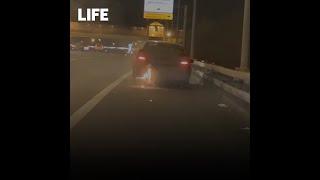 Пьяная женщина за рулём полыхающего авто рассекала по МКАДу