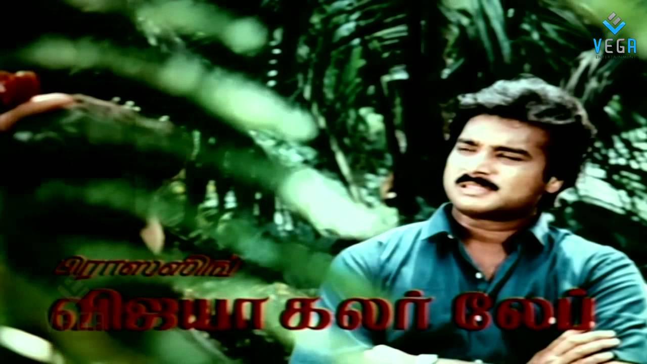 En kadhale lyrics in tamil - Outlaw woman lyrics