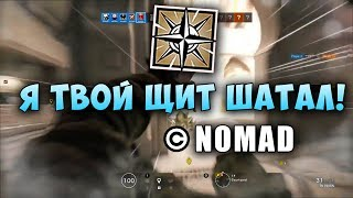 СЛИВ ГЕЙМПЛЕЯ: NOMAD - ASH 2.0? \ Операция Wind Bastion / Rainbow Six Siege