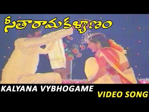 Kalyana Vybhogame Video Song || Seetha Rama Kalyanam Telugu Movie || Balakrishna, Rajani