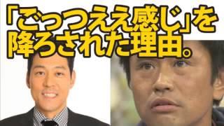 よかったらチャンネル登録よろしくね!!毎日更新】 吉本芸人の東野幸治...