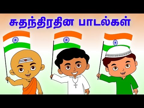 Happy Independance Day | Patriotic Songs For Kids | Chellame Chellam | Tamil Rhymes for Children