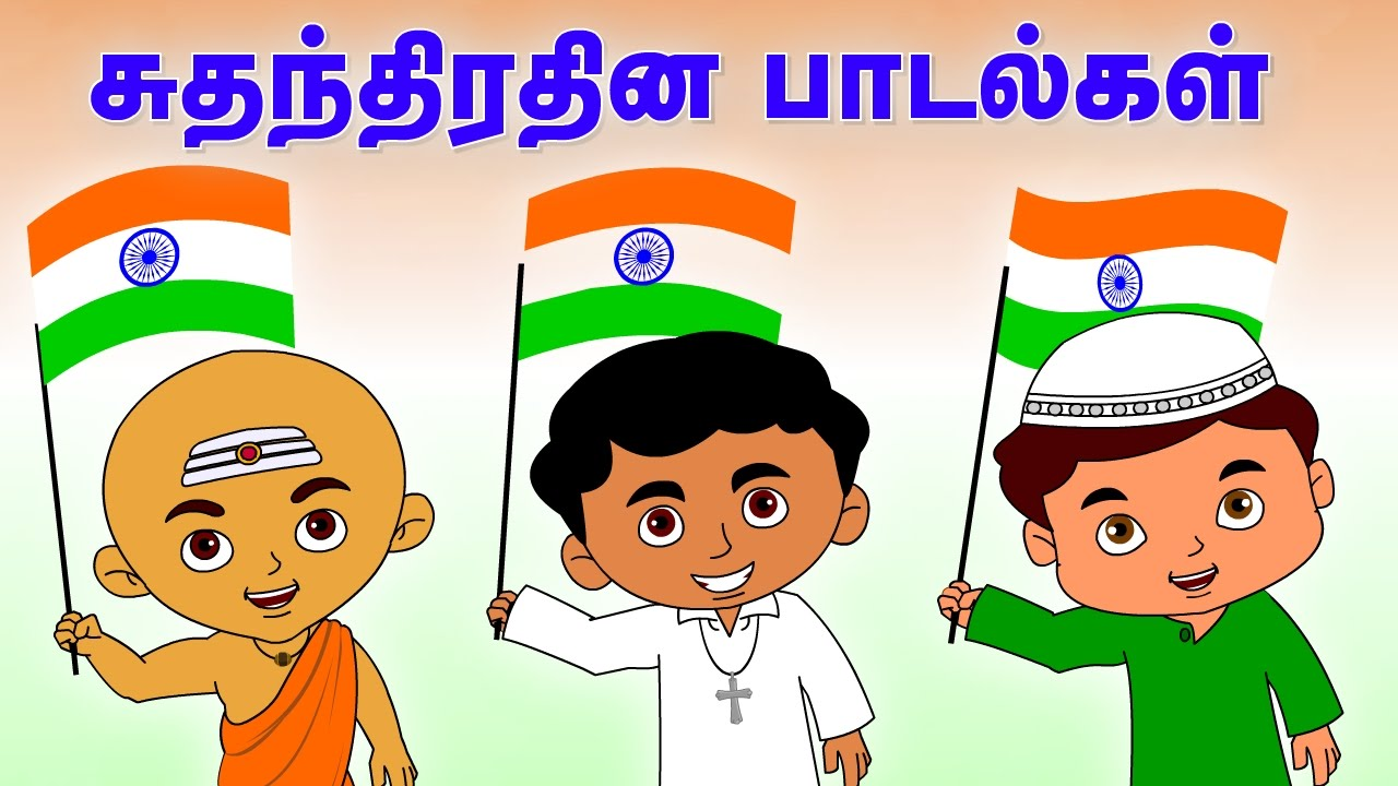 Happy Independance Day | Patriotic Songs For Kids ...