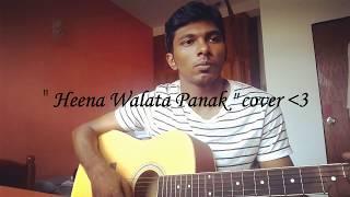 heena walata panak cover | by Nishitha Weerakkody