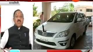 Ratnagiri Cheat With Emplyoee Under Panchyat Raj Samiti Audio Clip Viral Update