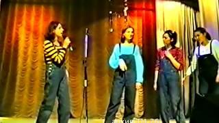 КВН-1999. Выступление первой школы. Музыкальный конкурс