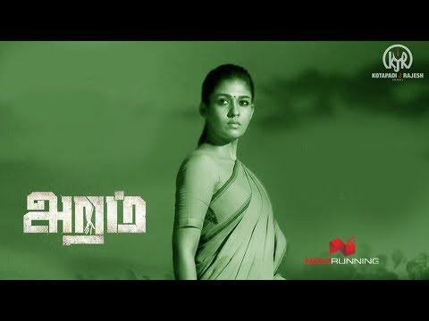 Pudhu Varalaare | Aramm songs  |...
