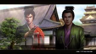 SHAREfactory™ ERINの「斯波一族の逆襲」#12 「信長の野望創造PK」YouTube