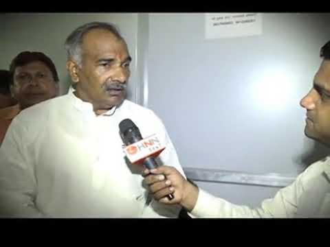 Minister pandey video
