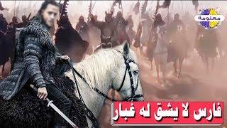 صحابى تعجب العرب من شجاعته وكان يشبة بسيدنا عمر رضى الله عنهم