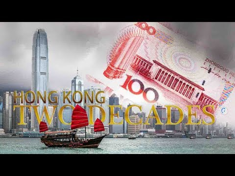 Hong Kong Two Decades: Bond connect set to be game-changer for Hong Kong