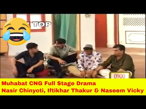 Punjabi Stage Drama Full Iftikhar Thakur, Naseem Vicky, Nasir Chinyoti