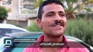 مصر العربية   تفجير مفخخة شرقي القاهرة ونجاة قاض