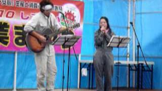 2010年10月10日、北海道新ひだか町で行われた「しずない農業まつり」の...