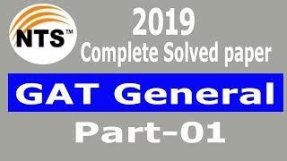 GAT past paper (2019): GAT test preparation : GAT Complete solved paper: Part - 01 screenshot 1