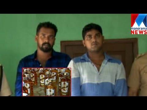 Police Seize 97 Bottles Of Illicit Liquor From Kayamkulam   Manorama News