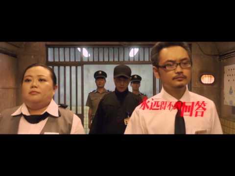 Chongqing Hot Pot MV
