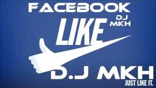 حسام جنيد بفرح فيكي ريمكس DJ MKH Almlik 😍😘