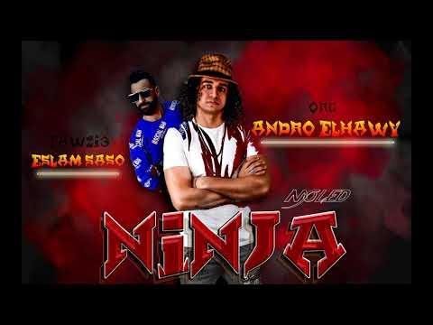 مولد نينجا - اورج اندرو الحاوى - توزيع ساسو 2019 / Moled Ninja - Andro Elhawy - Eslam Saso