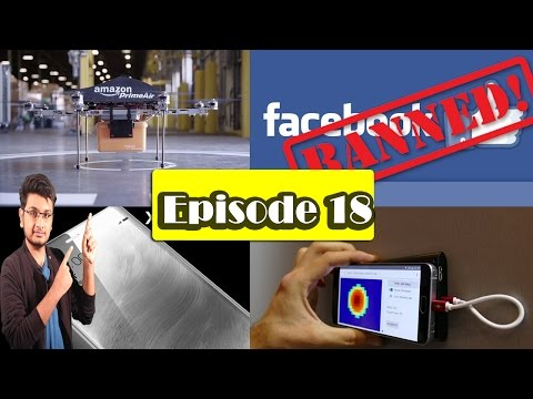 Facebook Ban,Xiaomi MI6,Nokia Release Date,Earn Online | BilalTalks 18