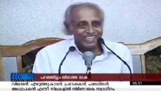 M.N.VIJAYAN EXPIRED - Last Moments of M.N. Vijayan